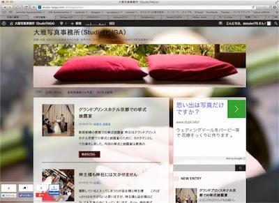 大雅写真事務所(StudioTAIGA).jpg