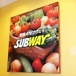subway in Narita, Tokyo, Japan