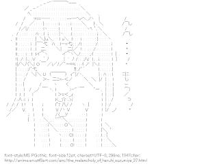 [AA]Tachibana Kyoko (The-Melancholy-of-Haruhi-Suzumiya)
