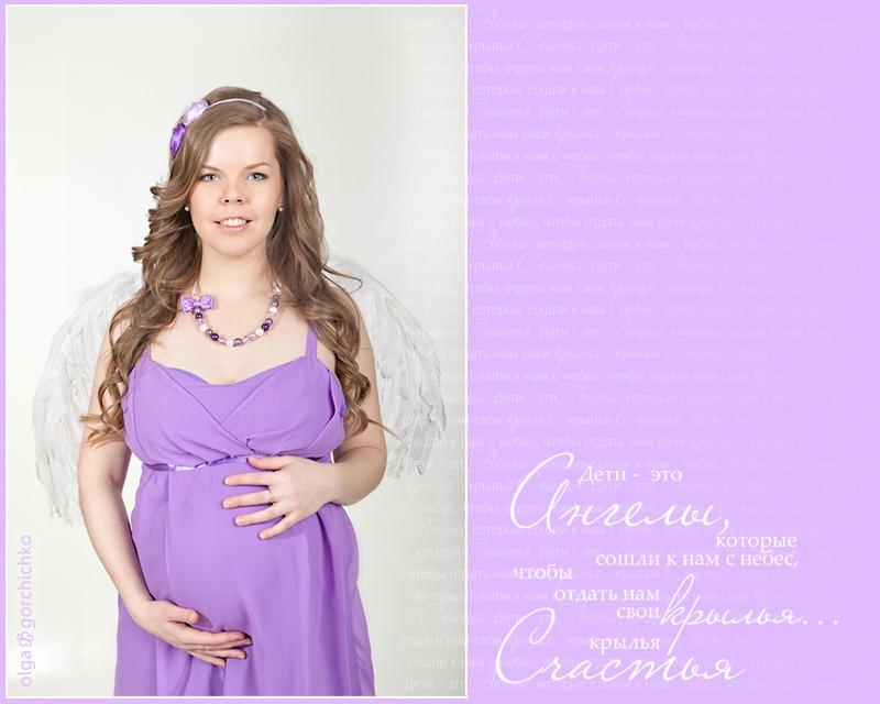 Наташа. Фотосессия беременности. Гродно