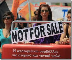 Grèce - Austérité