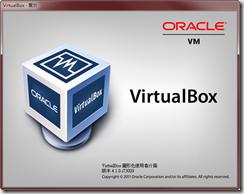 2011-08-06_165936 VirutalBox Version