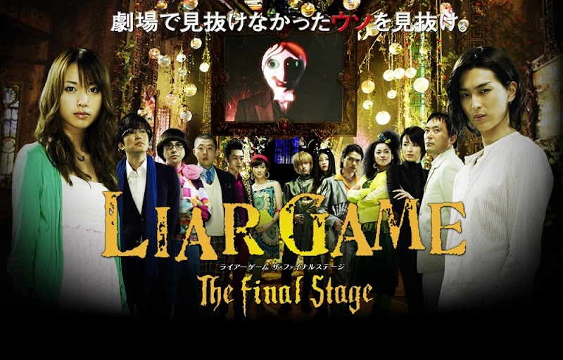 33171061652liar_game_the_final_stage_movie