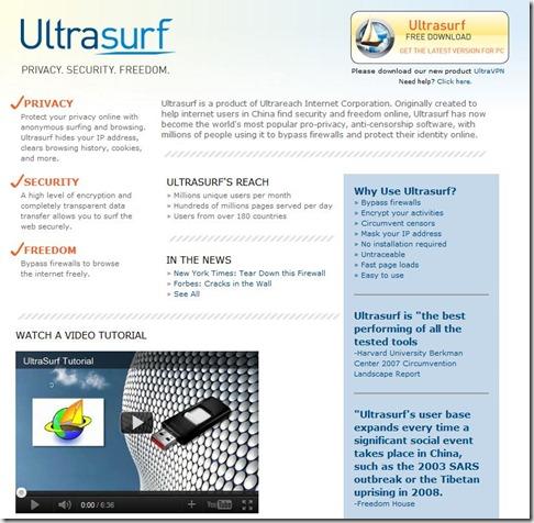 ultrasurf_2012-robi