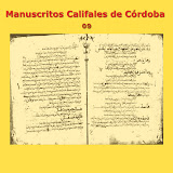 Manuscritos Califales (09)
