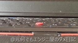2013-07-14 10.03.53