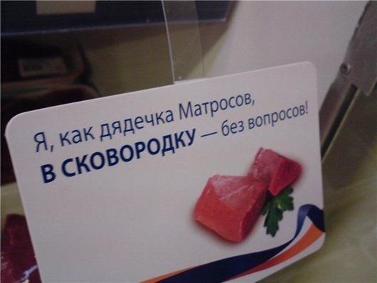 silpo_01