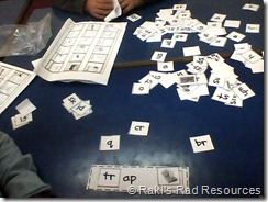 Making Words Center - Center Choices for Primary Grades