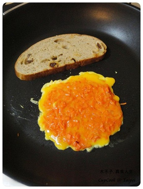 紅蘿蔔蛋起司烤吐司 carrot process(13)