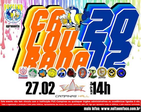 Calourada PUCCAMP 2012