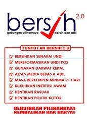 bersih 2.0 poster