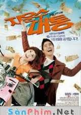 Anh Chàng May Mắn 2012