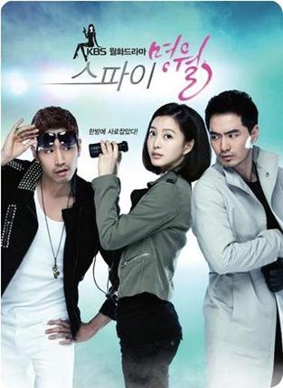 myung_wol_the_spy2