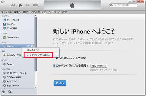 iphone5-14