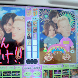 purikura in Kyoto, Kyoto, Japan
