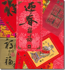 lazos año nuevo chino