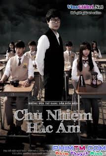Chủ Nhiệm Hắc Ám - Nightmare Teacher Tập 12 13 Cuối
