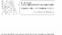 TwitAA 2011-08-02 06:50:29