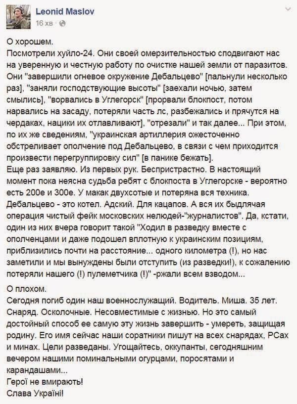 Кабмин передал Луганской ОГА бюджетные полномочия - Цензор.НЕТ 7690