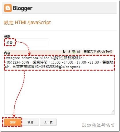 小工具HTMLJavaScript01