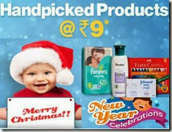 Firstcry : Buy New Year Special – Flat 90% Off on Handpicked Products at Rs. 12