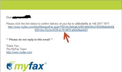 ส่งฟรี fax