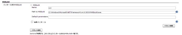Blog 20130910 01