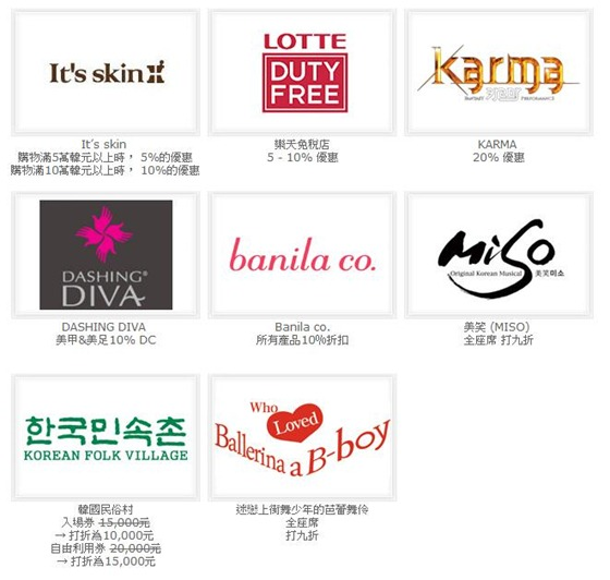 韓國訪問年委員會(4)