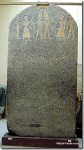 Merneptah Stele, tb110900398