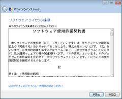 2013-08-03_210649