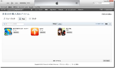 app-store-05