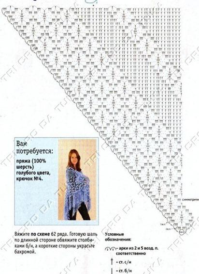 Объёмные картины из бумаги своими руками схемы шаблоны пошагово 93