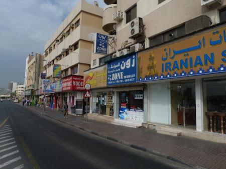Magazine Dubai: Iranian sweets