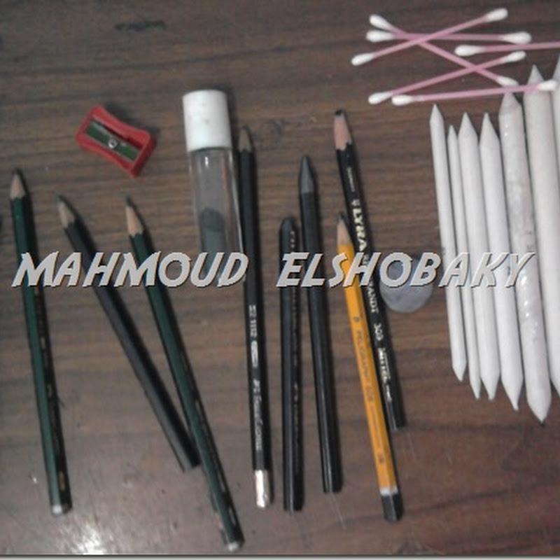 أدوات الرسم Drawing tools