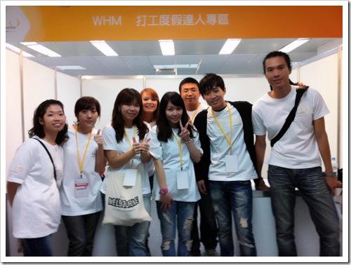 2011SIA-crew