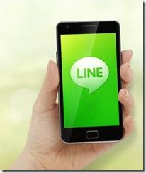 appels et sms gratuit avec line messenger