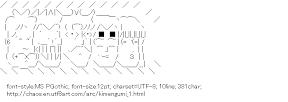 [AA]Kimen Furasshu! (High School! Kimengumi)