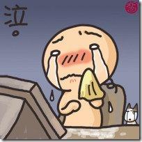 Andrew_哭泣