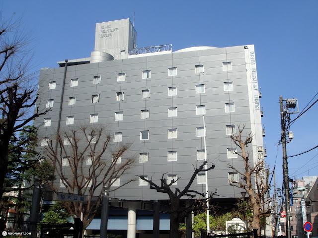 front view of nishi shinjuku hotel in Shinjuku, Tokyo, Japan
