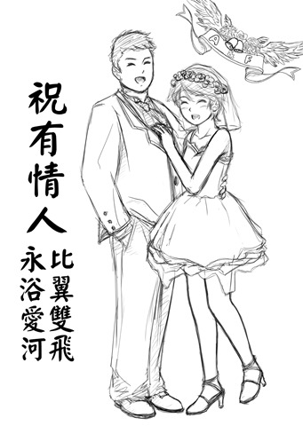 2013-11-15 草稿
