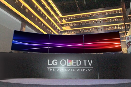 LG Curved OLED TV Philippines