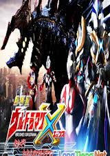 Siêu Nhân Điện Quang X: Here Comes! Our Ultraman