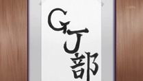 [Anime-Koi]_GJ-bu_-_01_[h264-720p][D9902A6D].mkv_snapshot_01.04_[2013.01.12_15.03.43]