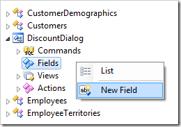 Adding a new field to a data controller