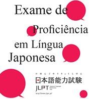 exame de proficiencia1