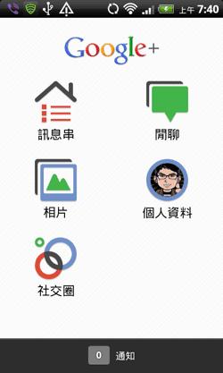 google  app-01