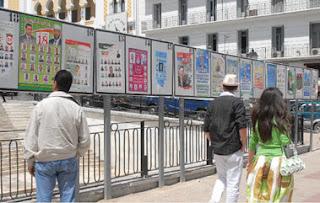Législatives 2012 : Mme Salhi appelle à voter pour les nouveaux partis pour opérer le changement