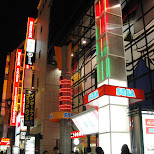 sega at downtown fukuoka in Fukuoka, , Japan