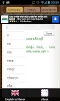 Screenshot of English Khmer Dictionary