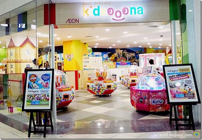 kidzoona-robinsons-galleria-indoor-amusement-park-jotan23 (1)